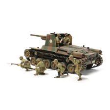 Plastikmodell Panzer Japan Type 1 Self-prop.Gun (w/6 Figures)