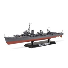 Plastikmodell Japanese Navy Destroyer Yukikaze